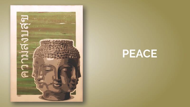 Affiche Peace